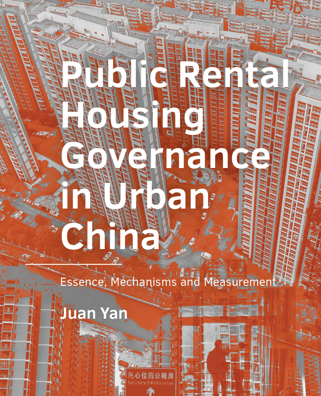 View No. 01 (2021): Public Rental Housing Governance in Urban China